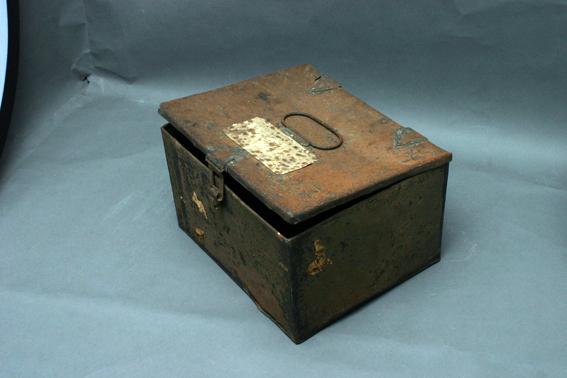 1 Robert Dick moss collection box Caithness Horizons 240_4057 opt